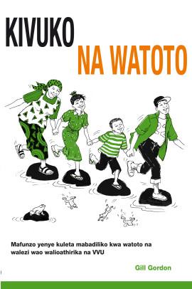 Kivuko cha Watoto