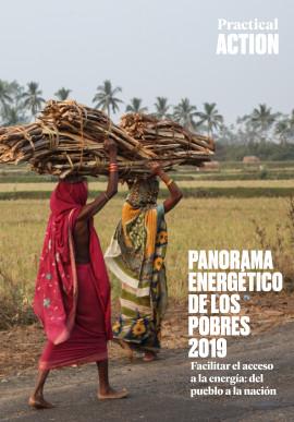 Panorama de la pobreza energética 2019